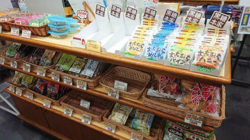 沖縄市上地沖縄市観光物産振興協会・夢プラザおきなわのお菓子