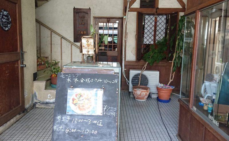沖縄市照屋銀天街にあるジャズ喫茶六曜舎の外観