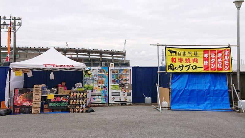 広島カープ沖縄キャンプの屋台