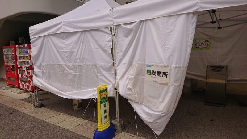 広島カープ沖縄キャンプの喫煙所