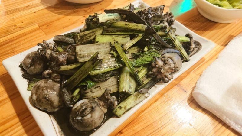 沖縄市高原酒と肴ゆいまぁーるのイカスミバター