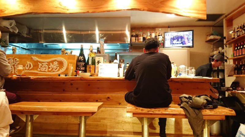 沖縄市胡屋居酒屋龍の酒場のカウンター