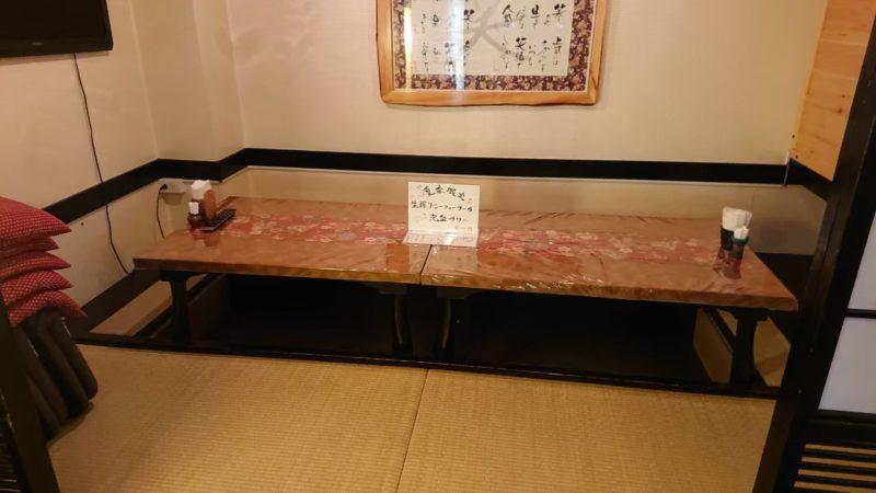 沖縄市上地中の町魚幸(うおさち)の座敷