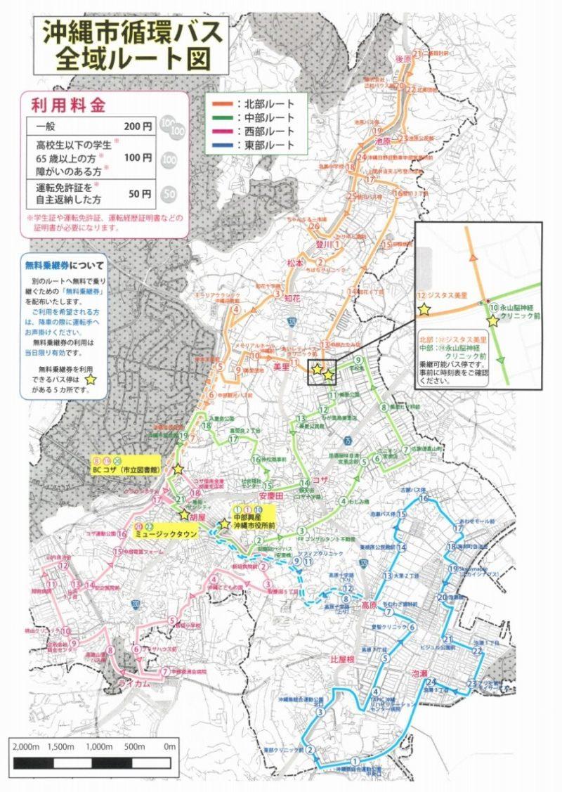 沖縄市循環バスの路線図(全域)