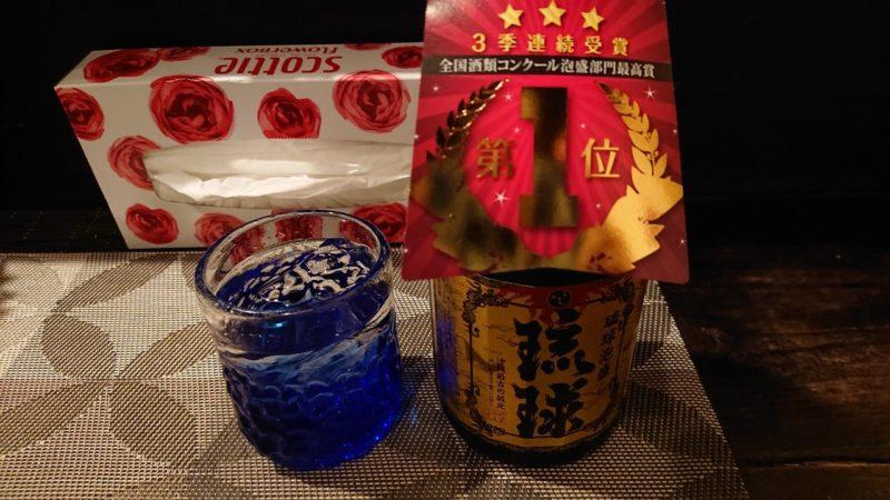 沖縄市胡屋うちなー料理風車(かじまやー)の泡盛「琉球ゴールド」