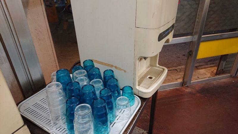 めん匠沖縄市中の町上地の水