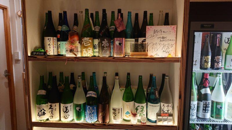 日本酒バー越佐(えっさ)沖縄市中央の日本酒
