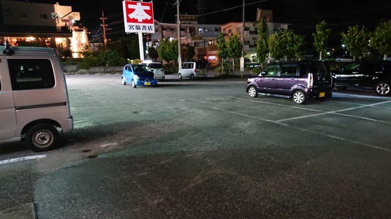 大阪村らーめん沖縄市美原の駐車場