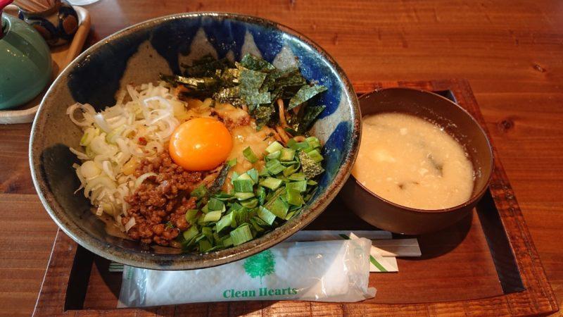 まぜ麺マホロバコザ沖縄市中央のまぜ麺