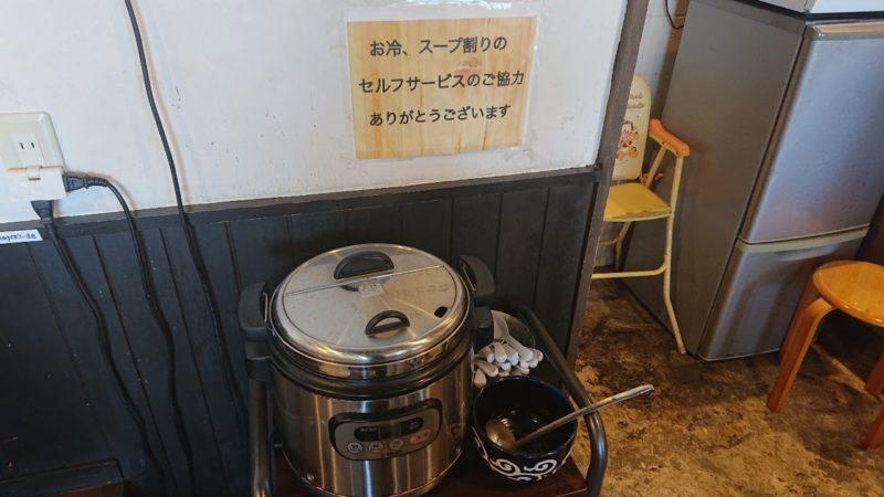 沖縄市知花つけ麺ジンベエのわりスープ