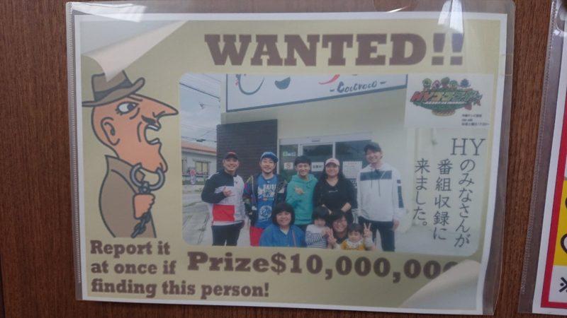 チキンの丸焼きこっころこ沖縄市泡瀬のポスター