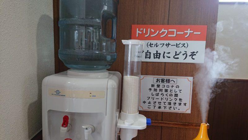 チキンの丸焼きこっころこ沖縄市泡瀬の水
