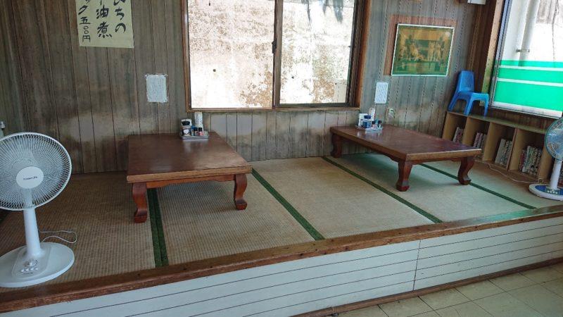 たかみ食堂沖縄市大里の座敷