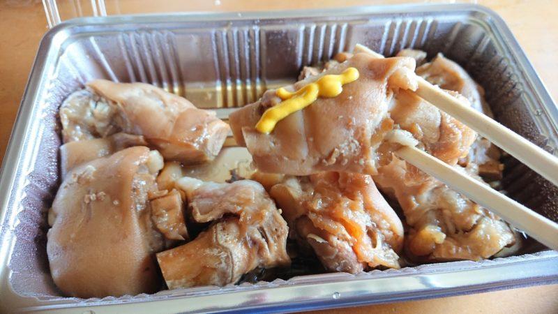 たかみ食堂沖縄市大里のてびち