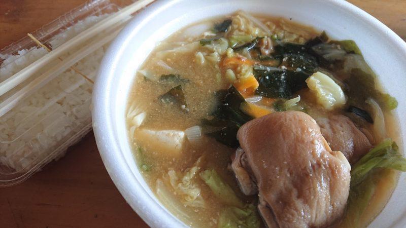 たかみ食堂沖縄市大里のてびち汁
