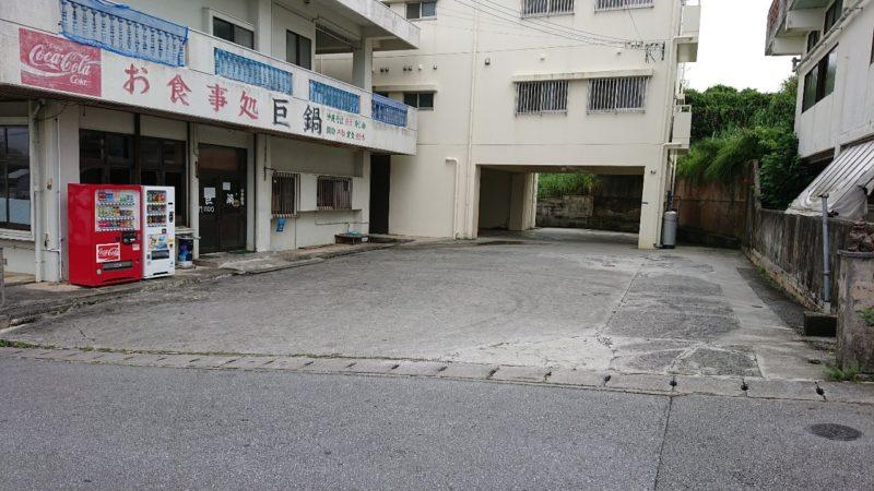 巨鍋食堂沖縄市南桃原の駐車場