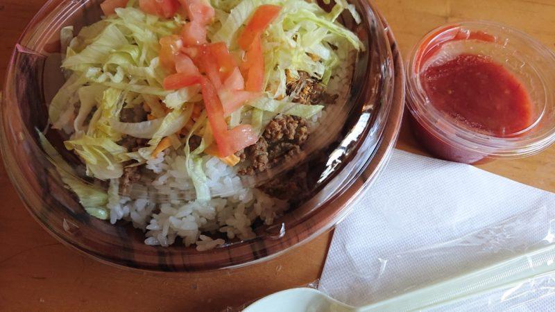 パーラーサオコマ沖縄市胡屋のタコライス