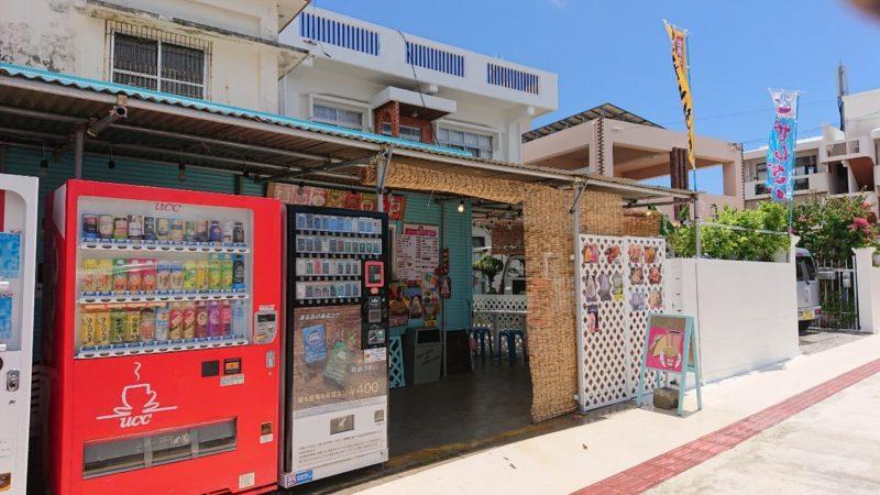 パーラーサオコマ沖縄市胡屋の外観