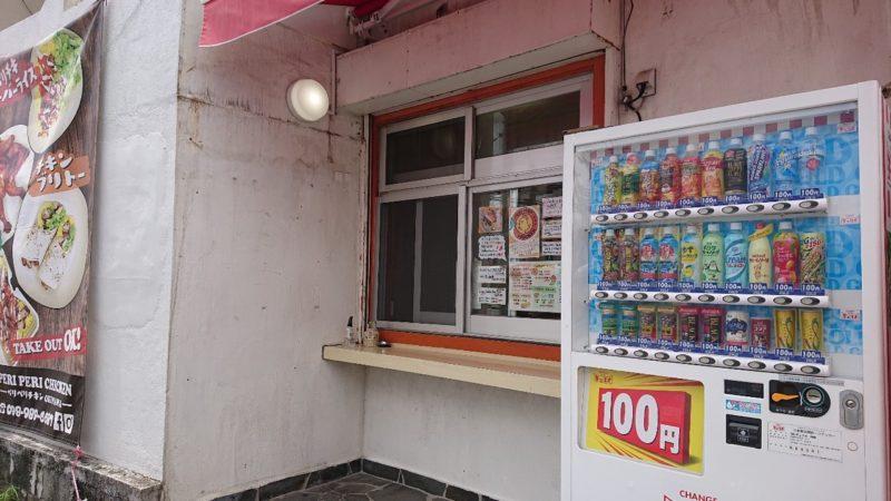 ペリペリチキンOKINAWA沖縄市美原の外観