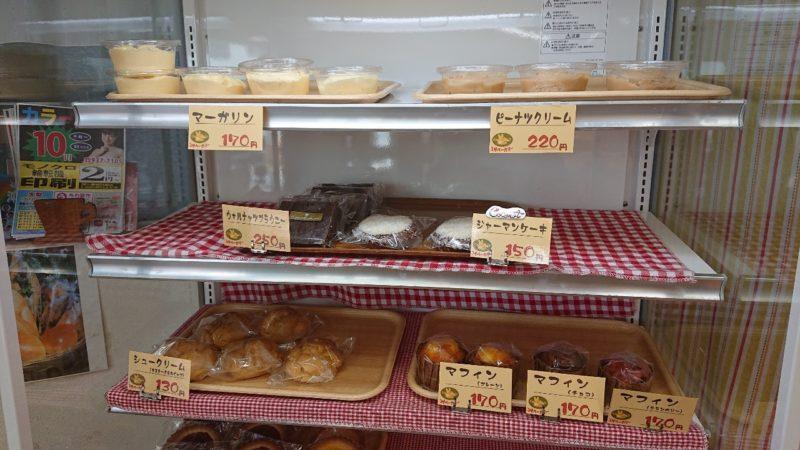 コザベーカリー沖縄市中央のお菓子