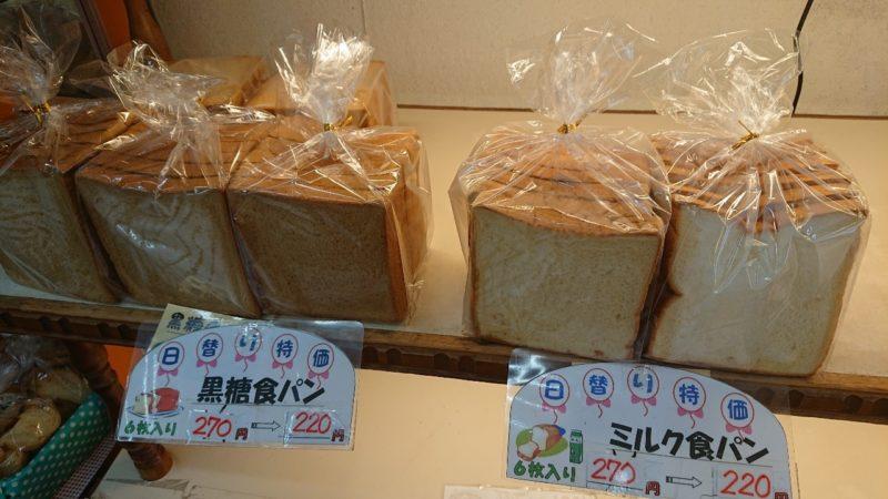 コザベーカリー沖縄市中央のパン