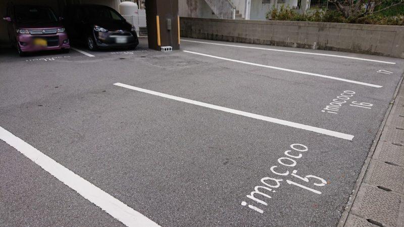 イマココカフェ(imacococafe)沖縄市高原の駐車場