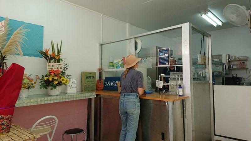大城鶏飯沖縄市中央のレジ