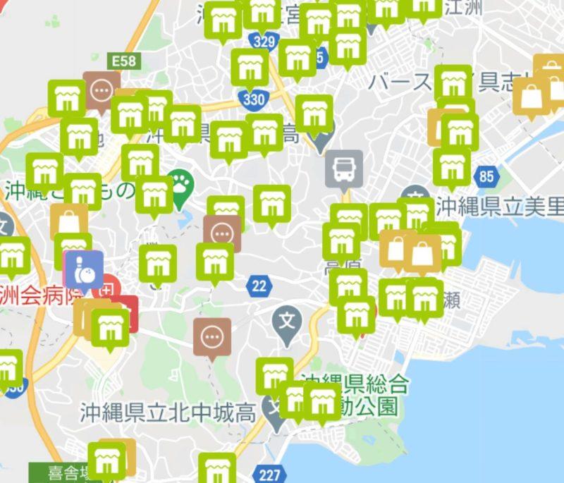 沖縄市地域共通クーポン