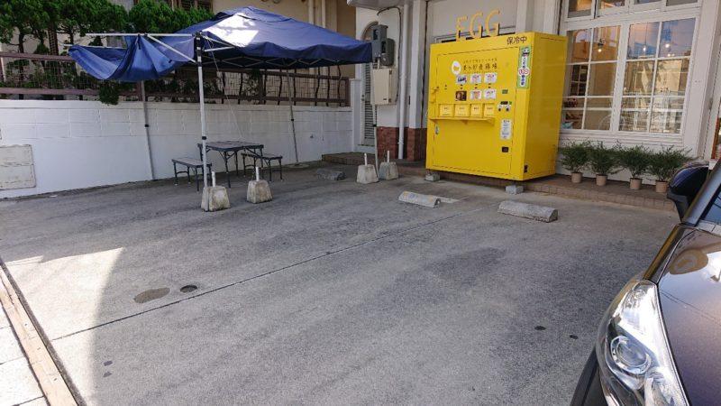 美ら卵養鶏場沖縄市南桃原の駐車場
