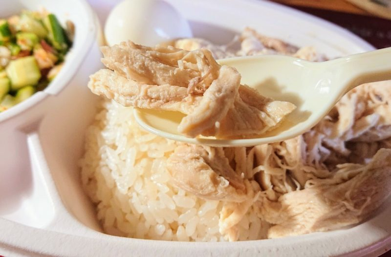 大城鶏飯沖縄市中央の鶏飯