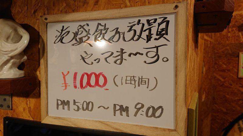 かみさん沖縄市銀天街のメニュー