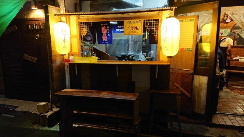 かみさん沖縄市銀天街の屋台カウンター