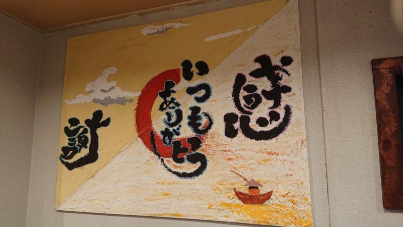 路地裏キッチンよねまる沖縄市中の町の店内