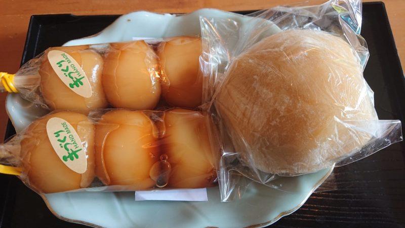 もち家のモッチッチ沖縄市古謝のだんご、もち