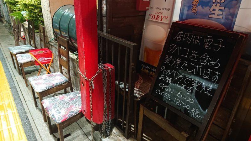 大衆居酒屋龍沖縄市中の町の喫煙所