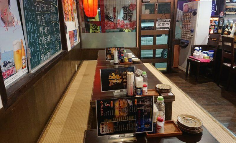 大衆居酒屋龍沖縄市中の町の店内