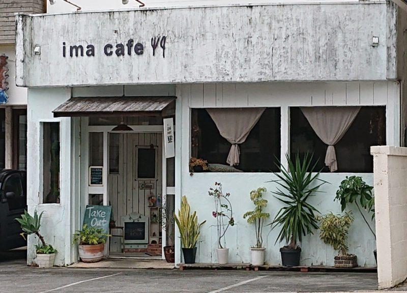 imacafe(イマカフェ)沖縄市上地の外観
