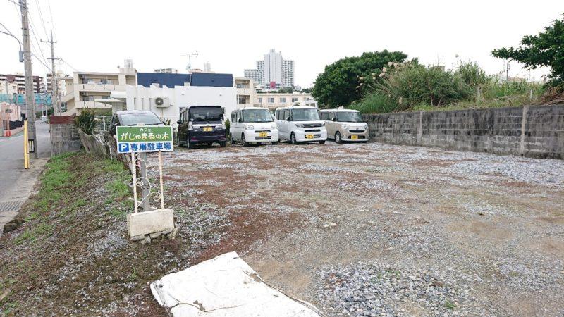 カフェがじゅまるの木沖縄市比屋根の駐車場