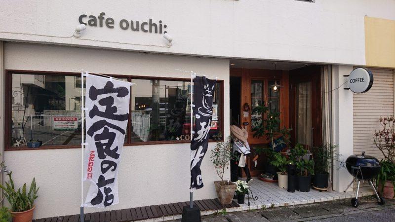 cafe ouchi:(カフェオウチ)沖縄市中央の外観