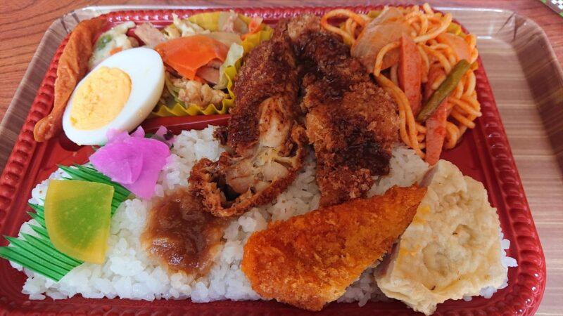 ひまわり弁当沖縄市胡屋の弁当