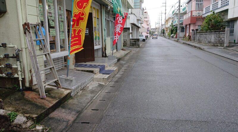 ひまわり弁当沖縄市胡屋の駐車場