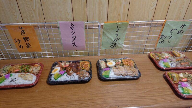 ひまわり弁当沖縄市胡屋のメニュー