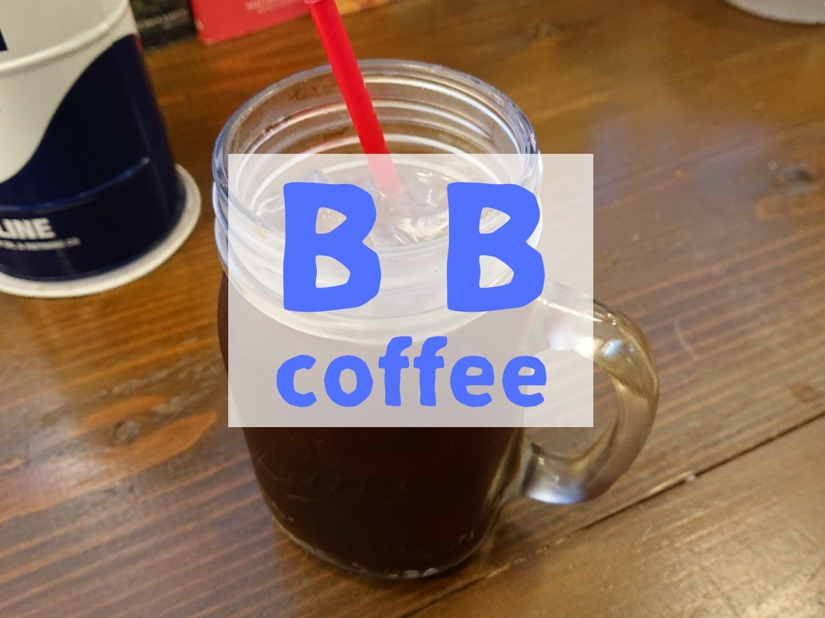 BB coffee(ビービーコーヒー)沖縄市泡瀬