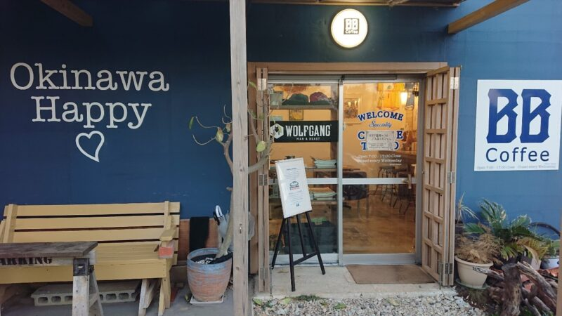 BB coffee(ビービーコーヒー)沖縄市泡瀬の外観