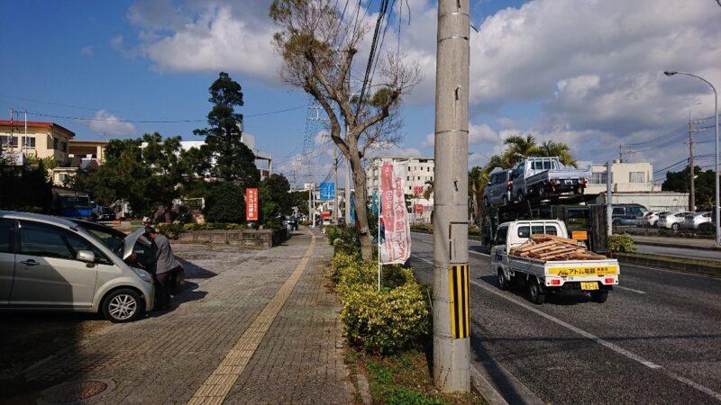 Zu-Zu sandcafe(ズズ サンドカフェ)沖縄市美里