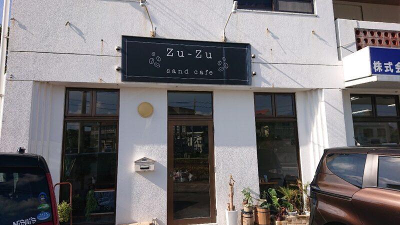 Zu-Zu sandcafe(ズズ サンドカフェ)沖縄市美里の外観