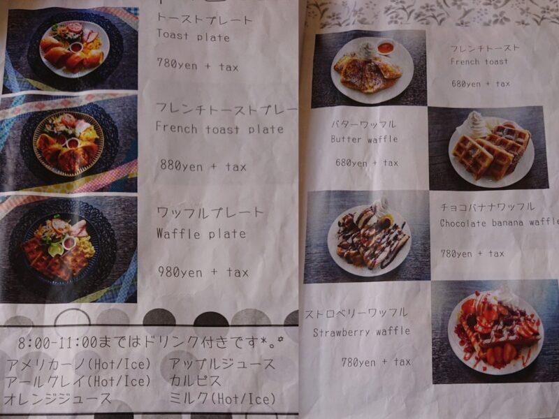 Zu-Zu sandcafe(ズズ サンドカフェ)沖縄市美里のメニュー