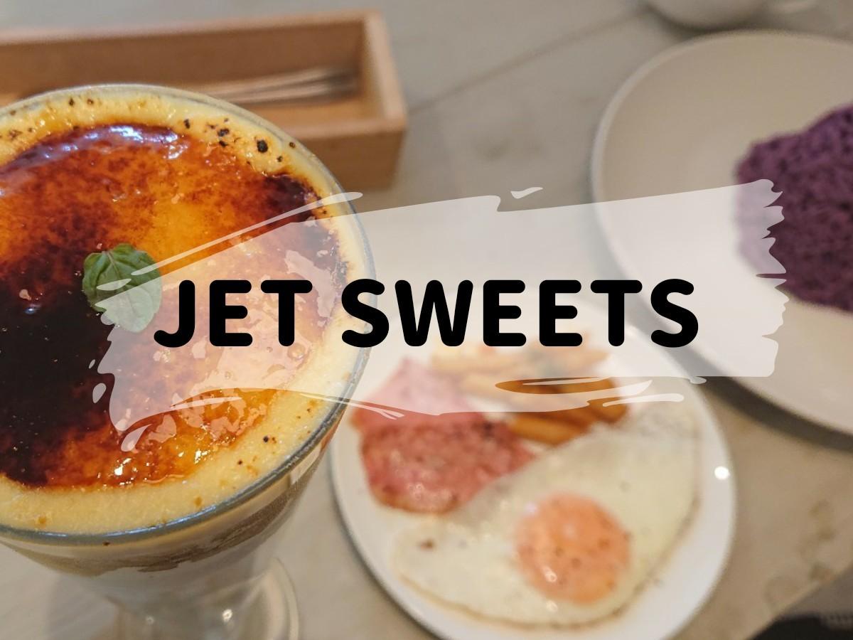 JETSWEETS(ジェットスイーツ)沖縄市泡瀬