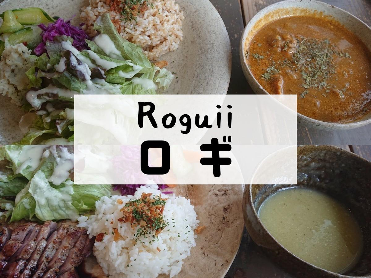 ロギ(Roguii)沖縄市与儀