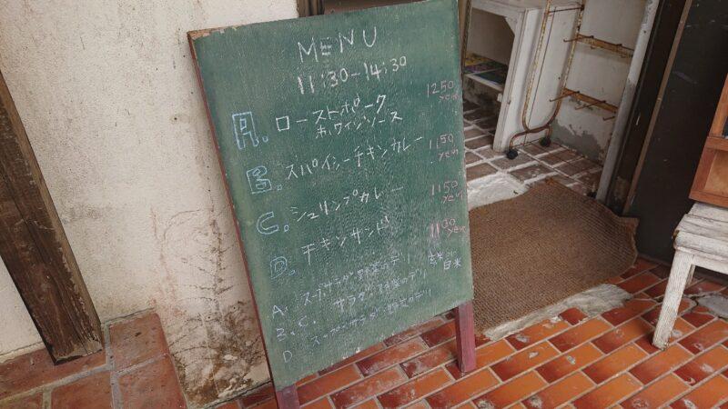 ロギ(Roguii)沖縄市与儀の入り口